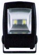 LED Floodlights Premium Range